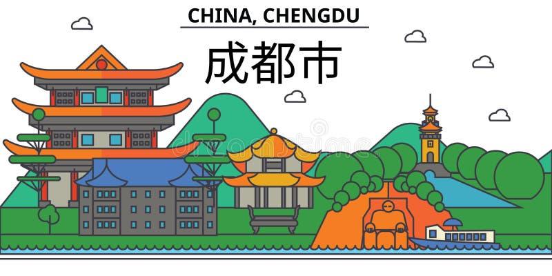 China, Chengdu De architectuur Editable van de stadshorizon vector illustratie