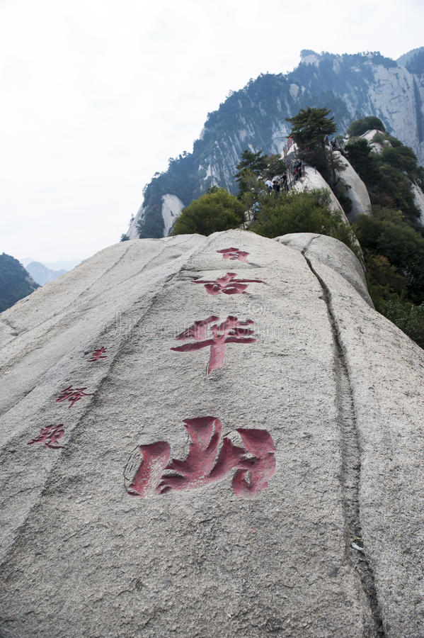 China: Chinese characters carved on the cliff royalty free stock photography