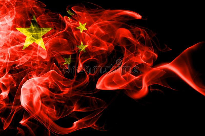 China, Chinese first round group A basketball world championship competition games.  royalty free illustration