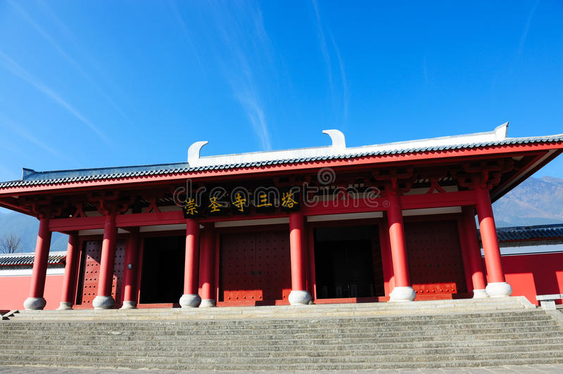 Download China Chongsheng Temple stock photo. Image of asian, preservation - 16247944