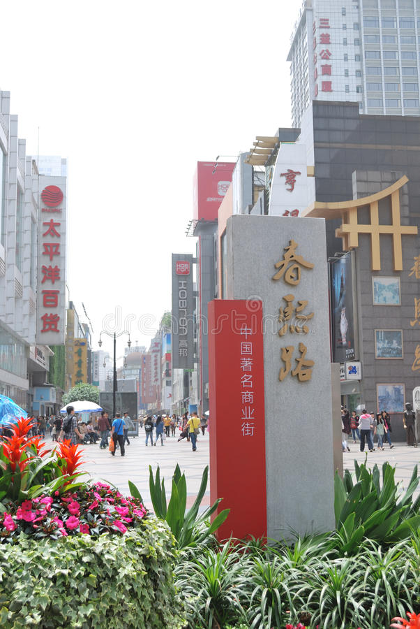 China Chunxi Road. Chunxi Road is located in the street Chengdu JinjiangChunxi Road, covering North New Street to the east, the Zongfu south, west of Hongxing stock photo