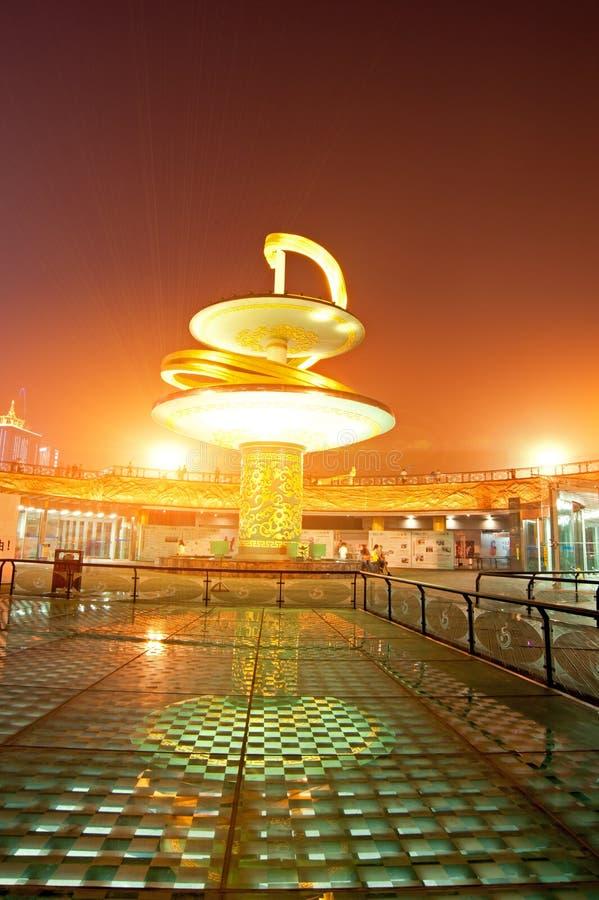 Download China City Center Square Night Stock Image - Image of financial, nightchina: 39508965