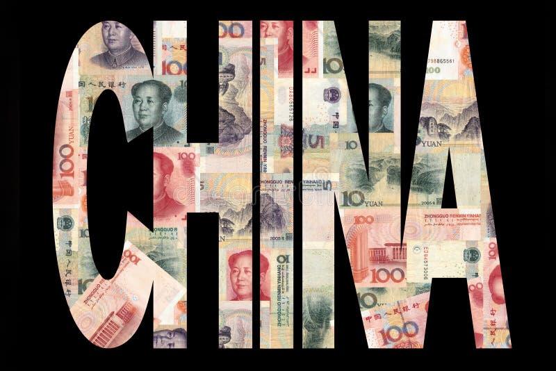 China com moeda ilustração royalty free