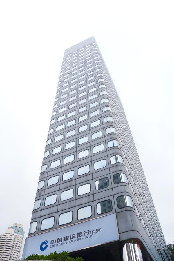China Construction Bank Asie en Hong Kong photos libres de droits