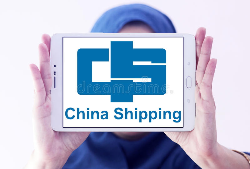 China container shipping logo. Logo of container shipping company, china shipping on samsung tablet holded by arab muslim woman royalty free stock photography