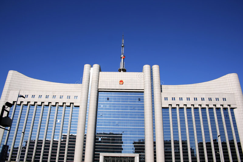 Download China courthouse stock photo. Image of building, courthouse - 1724188