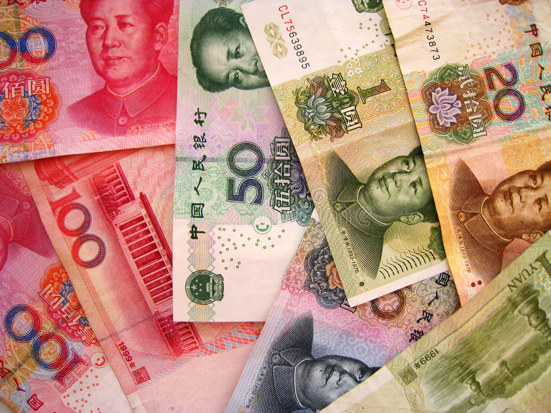 China Currency stock photography