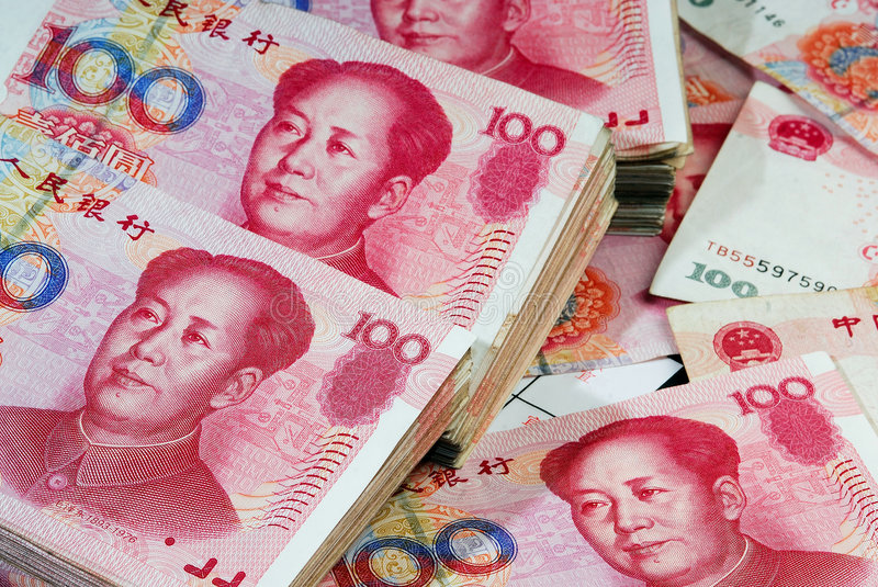 China Currency Royalty Free Stock Photos