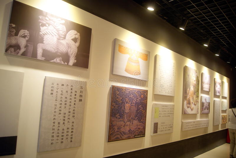 China de Shenzhen: museo del kylin foto de archivo