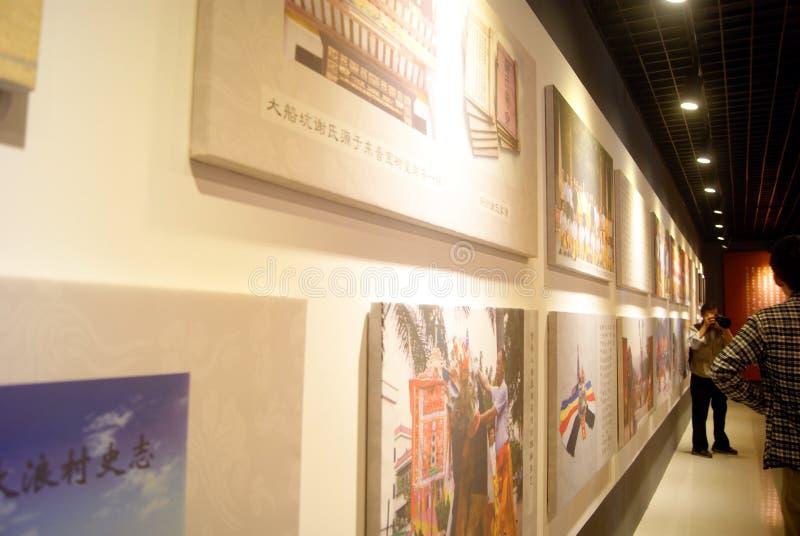 China de Shenzhen: museo del kylin fotografía de archivo libre de regalías