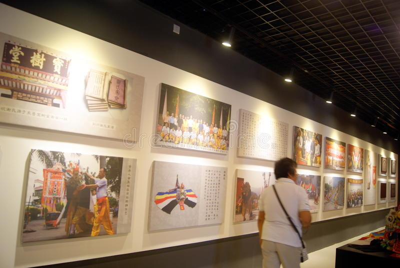 China de Shenzhen: museo del kylin fotos de archivo