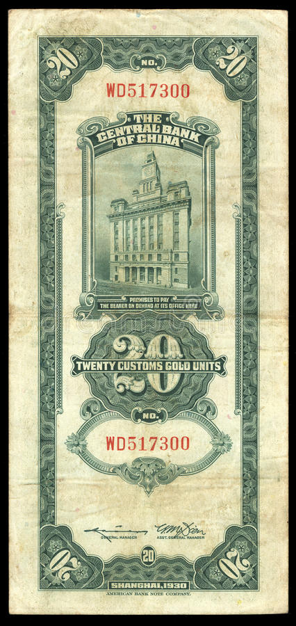 China Dollar. China 1930 III + CHINA 20 Customs Gold Units 1930 Shanghai stock images