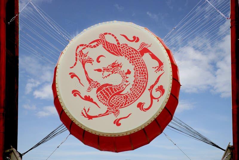 China Drum. Nan'an District Nanbin Park China Drum drum closeup royalty free stock images