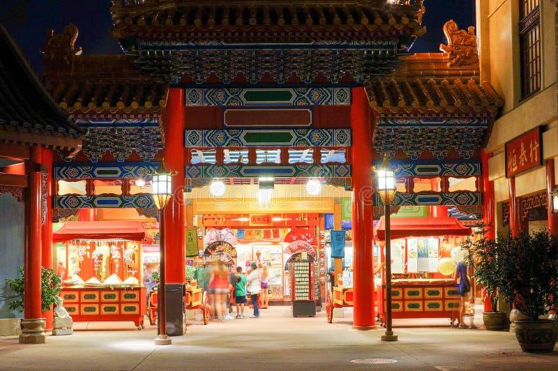 China in Epcot in Walt Disney World stock afbeeldingen