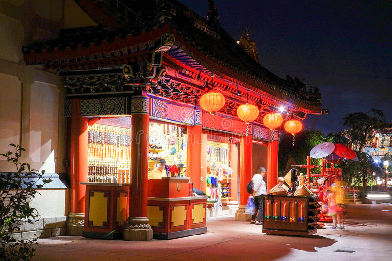 The China at Epcot in Walt Disney World stock photography