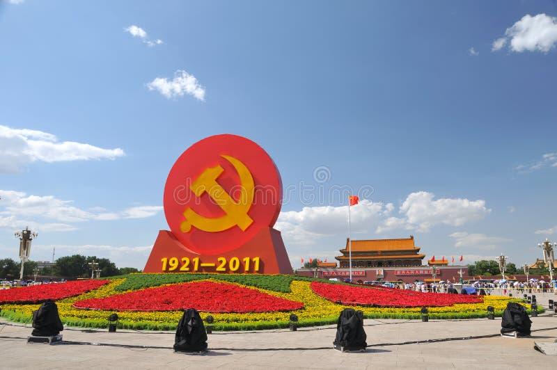 China está preparando-se para o 90th em Tiananmen imagens de stock royalty free