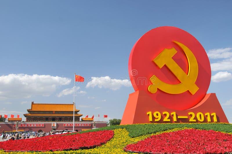 China está preparando-se para o 90th em Tiananmen foto de stock royalty free