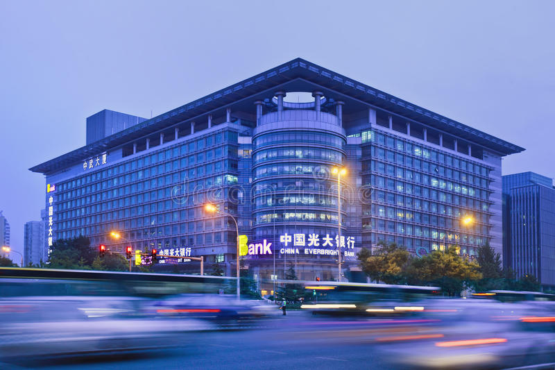 China Everbright Bank headquarters at twilight, Beijing, China royalty free stock photo