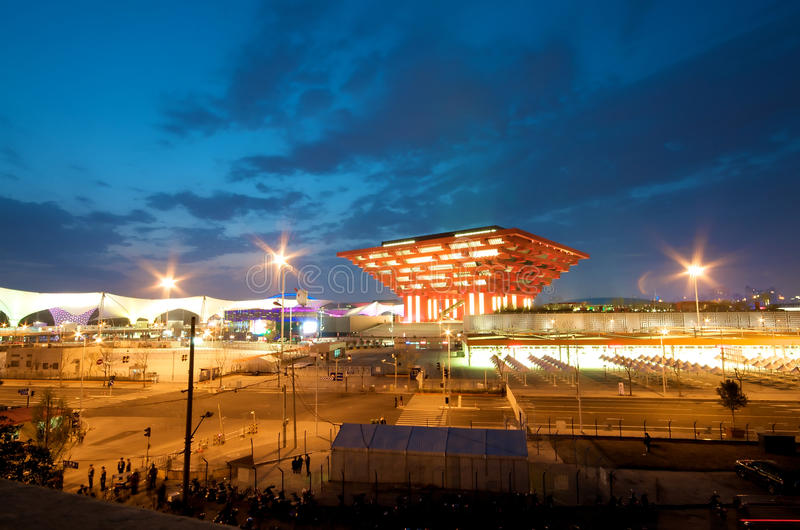 China Expo Pavilion stock photo