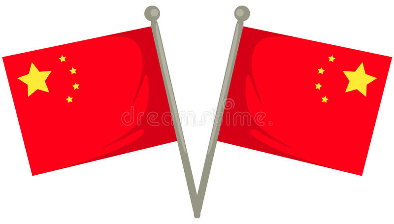 Download China Flag Stock Photos - Image: 14718373