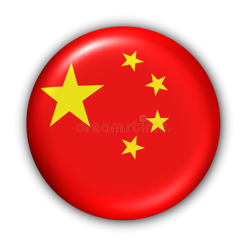 China Flag. World Flag Button Series - Asia - China(With Clipping Path