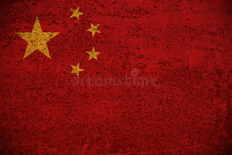 China Flag stock illustration