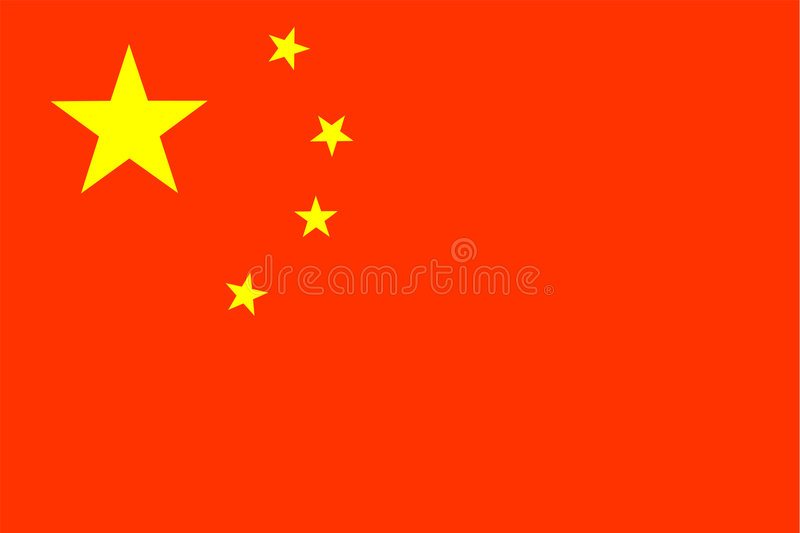 China flag stock illustration