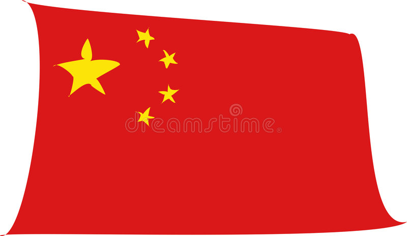China flag distorted. Illustration of the flag of China distorted royalty free illustration