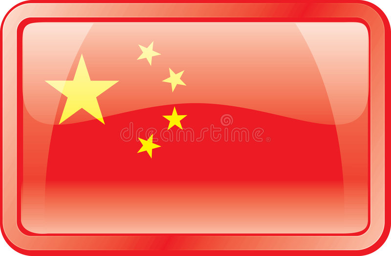 China Flag Icon stock photography