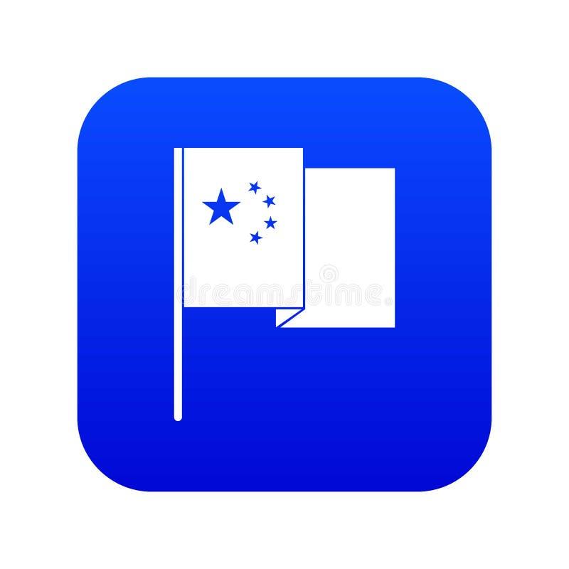 China flag icon digital blue vector illustration