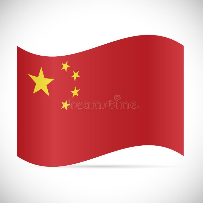China Flag Illustration. Illustration of the flag of China isolated on a white background vector illustration