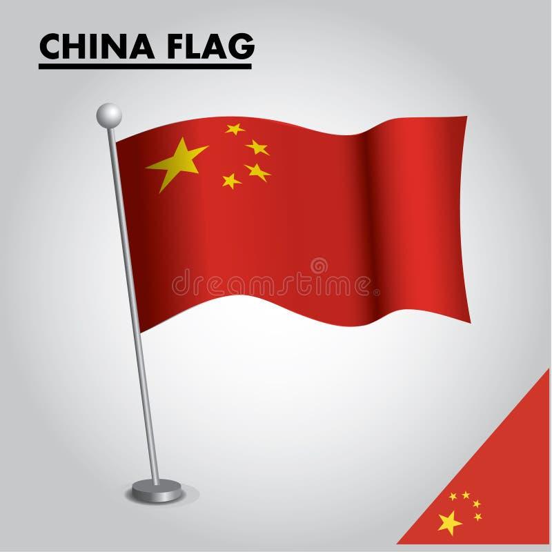CHINA flag National flag of CHINA on a pole stock illustration