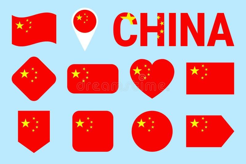 China-Flaggen-Sammlung Chinesische Flaggen des Vektors eingestellt Ebene lokalisierte Ikonen mit Zustandsnamen Traditionelle Farb vektor abbildung