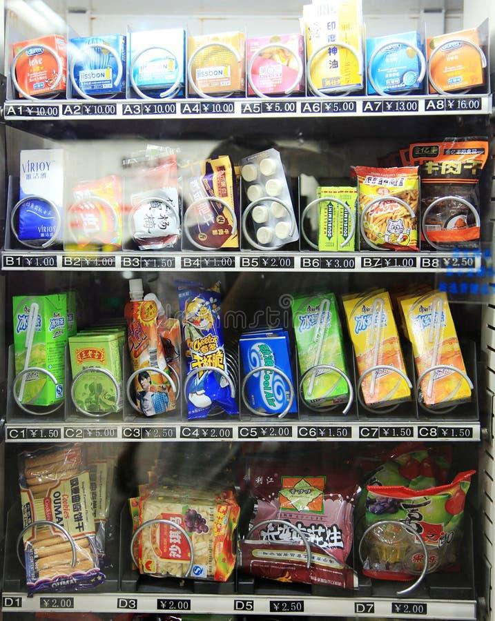 China guangzhou: convenience store stock photos