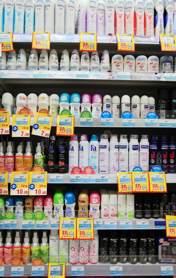 China guangzhou: convenience store royalty free stock images