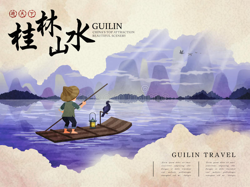 China Guilin travel illustration. China Guilin travel poster with natural scenery, fisherman with cormorant, and Chinese words of Guilin natural scenery and stock illustration