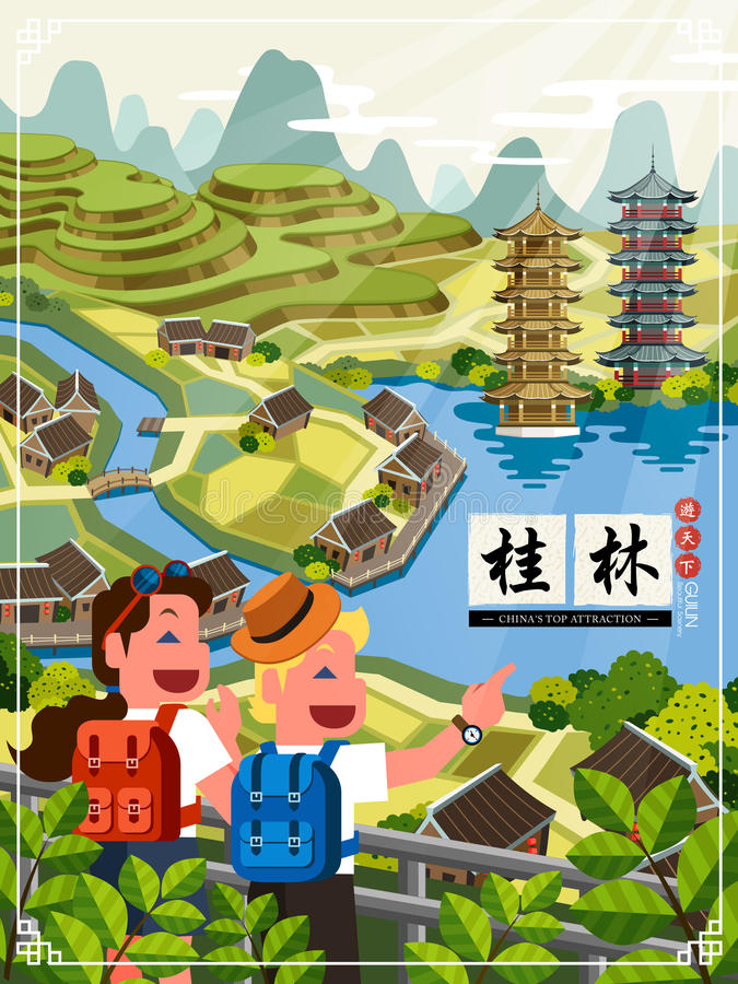 Download China Guilin travel poster stock vector. Illustration of beautiful - 90256802