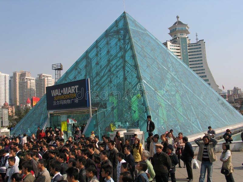 China, Guiyang Wal-Mart Supermarket Editorial Stock Image