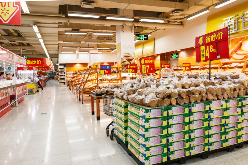 China hangzhou wal-mart supermarket retail goods. Hangzhou, China - on September 8, 2015: Wal-Mart supermarket interior view,wal-mart is an American royalty free stock photography