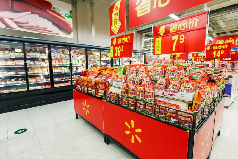 China hangzhou wal-mart supermarket retail goods. Hangzhou, China - on September 8, 2015: Wal-Mart supermarket interior view,wal-mart is an American stock image