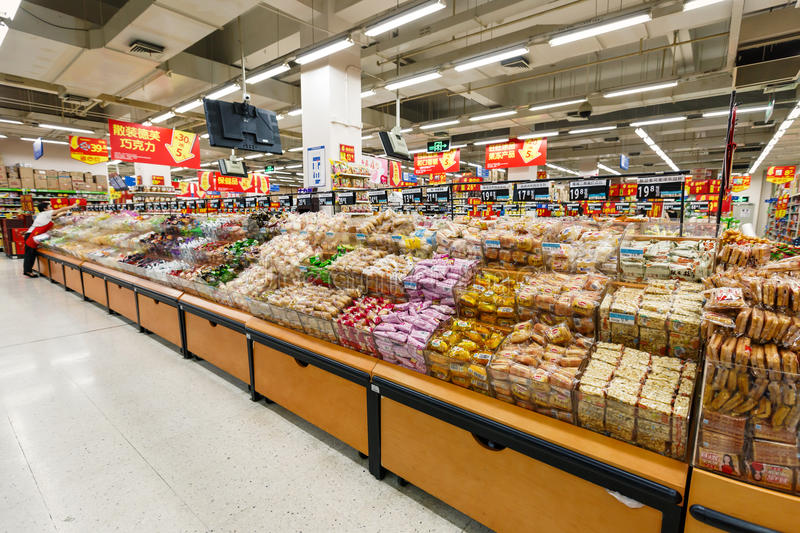 China hangzhou wal-mart supermarket retail goods. Hangzhou, China - on September 8, 2015: Wal-Mart supermarket interior view,wal-mart is an American stock images