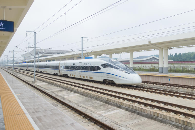 China High speed railway royalty free stock photos