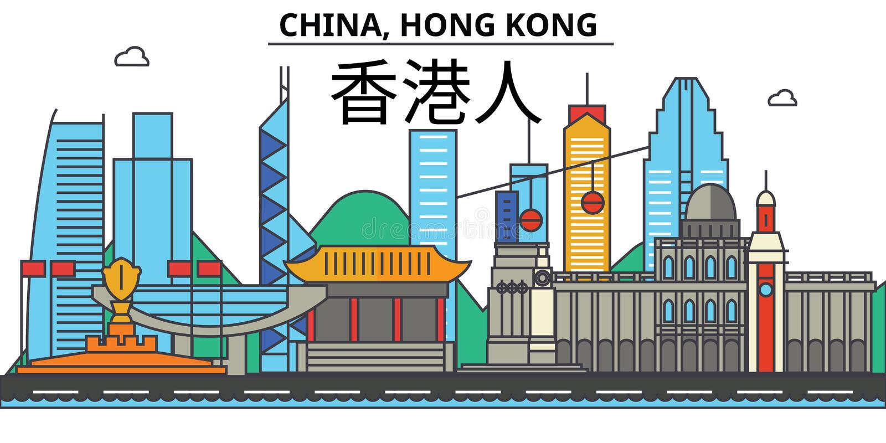 China, Hong-Kong Arquitectura del horizonte de la ciudad Editable libre illustration