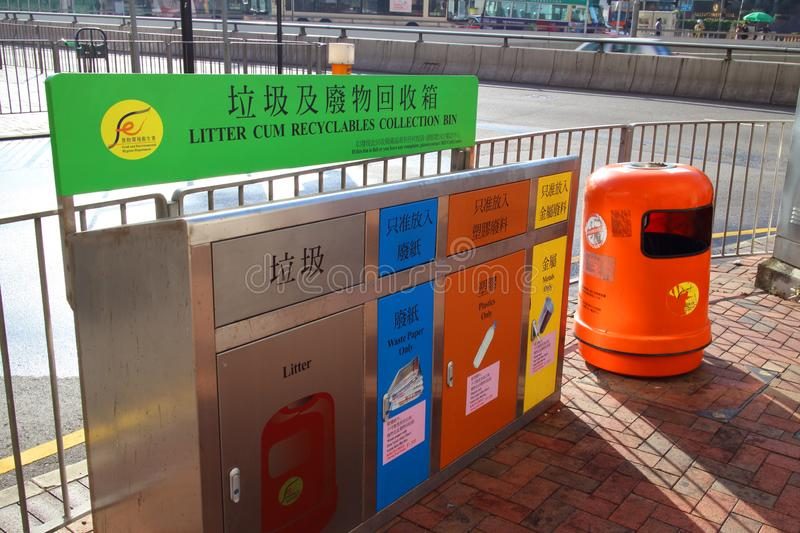 China Hong Kong, JANUARY 21,2016 Recyclables Collection Bins on. Concrete Footpath at Hong Kong stock images