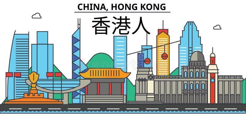 China, Hongkong De architectuur Editable van de stadshorizon royalty-vrije illustratie