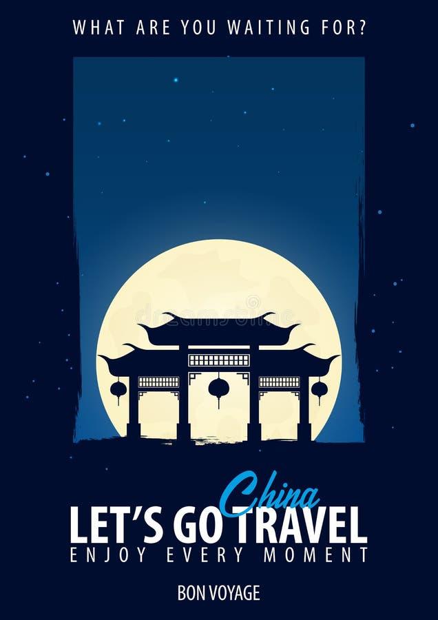 China Hora de viajar Viaje, viaje, vacaciones Fondo de la luna Bon Voyage libre illustration