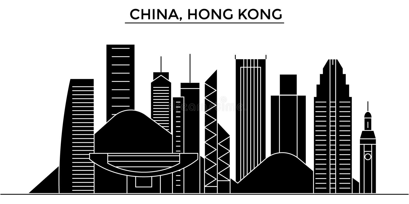 China, horizonte de la ciudad del vector de la arquitectura de Hong Kong, paisaje urbano del viaje con las señales, edificios, ai ilustración del vector