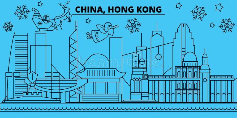 China, horizonte de las vacaciones de invierno de Hong Kong La Feliz Navidad, Feliz Año Nuevo adornó la bandera con Santa Claus C ilustración del vector