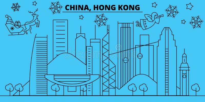 China, horizonte de las vacaciones de invierno de la ciudad de Hong Kong La Feliz Navidad, Feliz Año Nuevo adornó la bandera con  libre illustration
