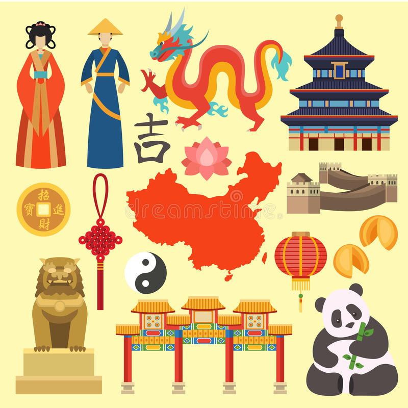 China Icons Vector Stock Vector Illustration Of Isolated 84819910